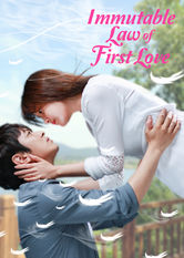 Immutable Law of First Love